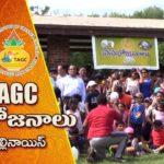 Telugu Association of Greater Chicago | TAGC Vana Bhojanalu